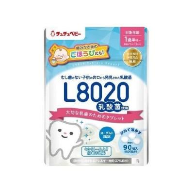 ジェクス チュチュベビー L8020菌使用 おくちの乳酸菌習慣 タブレット ヨーグルト風味 90粒入 2個セット