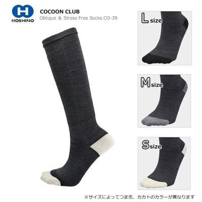 COCOON CLUB〔ソックス スキー靴下〕 Oblique & Stress Free Socks CO-39/チャコール