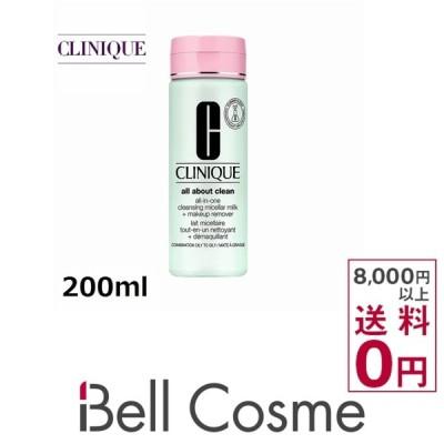 CLINIQUE クリニーク 2in1 クレンジング ミセラー ミルク メークアップ リムーバー(CO/O)  20...
