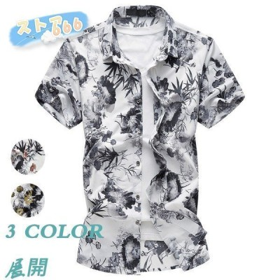 アロハシャツ メンズ 花柄シャツ 総柄 半袖 夏 トップス スリム シャツ イベント 祭り 通気性 大きいサイズ有り 大人気新作品
