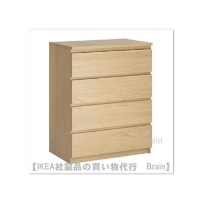 IKEA/イケア MALM/マルム チェスト引き出し×4 ホワイトステインオーク