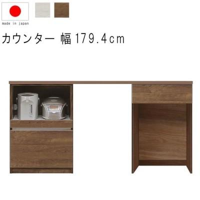 キッチンカウンター 幅180cm 高さ93cm 18.7才 天板下台セット WH木目 BR木目 ダストボックス対応 カウンターテーブル GMK