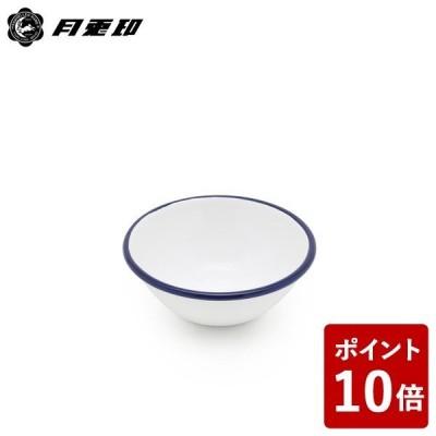 月兎印 ホーローボール 12cm ネイビー(白×紺) 05007505 フジイ 野田琺瑯