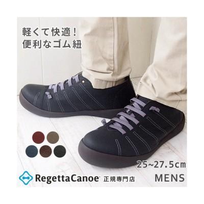 リゲッタ カヌー メンズ シューズ 靴 CJFC7104 ゴム紐 フラットカヌー カジュアル スニーカー コンフォート 大きいサイズ 軽い