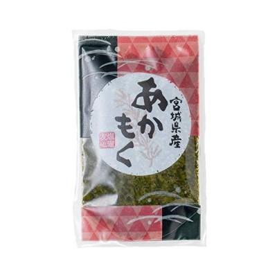 あかもく(ギバサ) 100g×10パック入り 三陸宮城県産 冷凍 (AK-10p)
