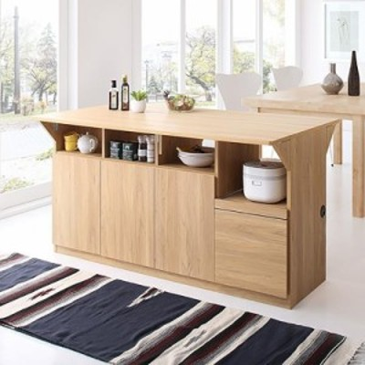 商品名 QIU ワイド キッチンカウンター 幅 150cm オークナチュラル ウォールナットブラウン 幅150 奥行85 高さ82cm  カウンター