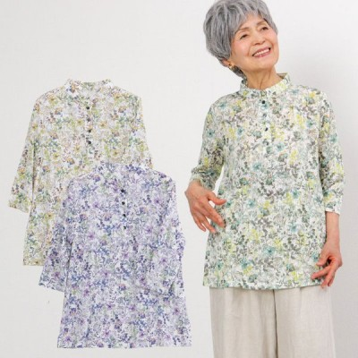 シニア服 80代 70代 60代 レディース 婦人服 高齢者 おばあちゃん 日本製 草花柄 七分袖ニットブラウス