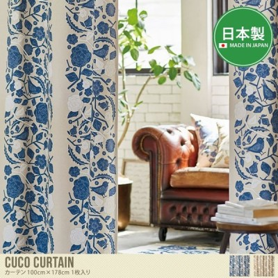 100cm×178cm カーテン 1枚入 リビング 寝室 おしゃれ 日本製 遮光 遮光2級 形状記憶 ウォッシャブル 洗濯OK 北欧 ナチュラル シンプル レトロ ブルー