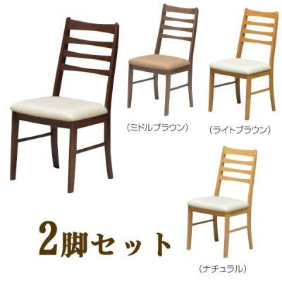 椅子 2脚セット ダイニングチェア 買い替えに最適  GMK t006-m083-hdc