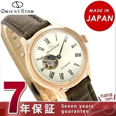 オリエントスター 腕時計 レディース ORIENT STAR 日本製 自動巻き オープンハート クラシック 30.5mm RK-ND0003S 革ベルト