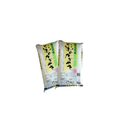 1年産 埼玉県産彩のかがやき10kg(5kg×2袋) (検査一等米)
