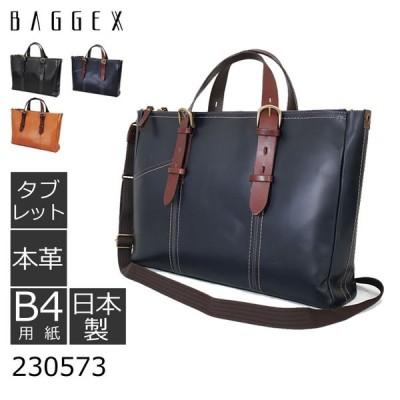 ビジネスバッグ メンズ ブリーフケース 本革 ネイビー 2way レザー 日本製 国産 牛革 B4 タブレット バジェックス 出張 旅行