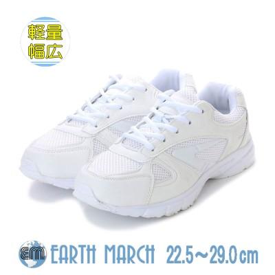 シンプル スニーカー ホワイト スポーツ シューズ レースアップ メッシュ素材 白 軽量 幅広 運動靴 通学靴 学校靴 メンズ レディース キッズ em_16249