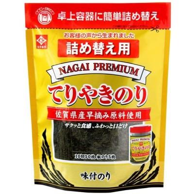 永井海苔 てりやきのり詰め替え用10切50枚 1袋 ×10袋