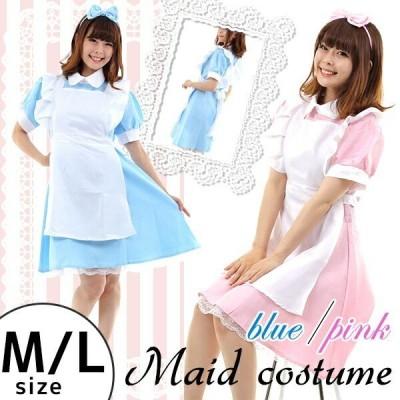 大きめエプロンが可愛いメイド服 ピンク ブルー Mサイズ Lサイズ コスプレ メイド服 メイド ウェイトレス ハロウィン