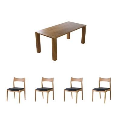 【オーク色】【5点SET】【150テーブル+チェア4脚】大川家具 マリアナ2 ダイニング テーブル チェア 無垢 ウォールナット オーク シンプル ナチュラル おしゃれ