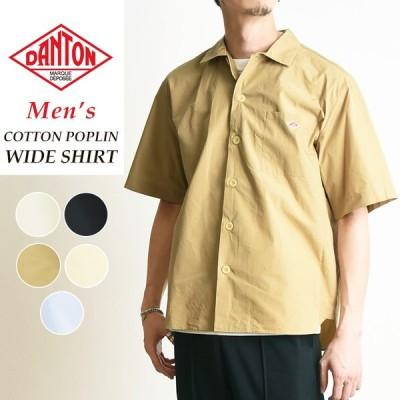 新色 DATON ダントン コットンポプリン ワイドシャツ メンズ 半袖シャツ 開襟シャツ JD-3609MSA