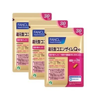 ファンケル 徳用還元型コエンザイムQ10