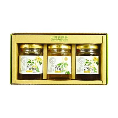 山田養蜂場 国産のはちみつ(3本)
