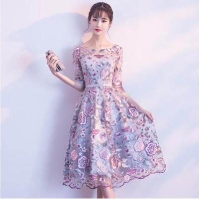 ドレス ワンピース 花柄 ミモレ丈 刺繍 総レース ハイウエスト 7分袖 レディース パステルカラー 春夏 人気 着回し