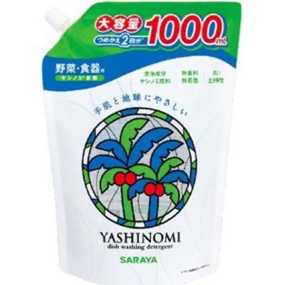 東京サラヤ ヤシノミ洗剤  スパウト 詰替用 1L  (0907-0105)