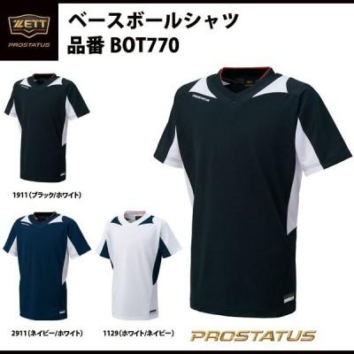 ゼット ZETT プロステイタスベースボールシャツ BOT770 zett19ss