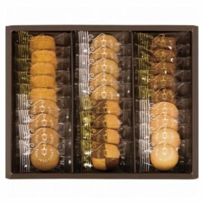 神戸浪漫 神戸トラッドクッキーギフト 贈り物 お祝い プレゼント ご挨拶 人気(代引不可)
