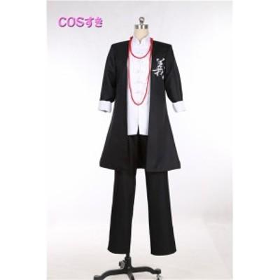 Fate/Grand Order FGO 新宿のアサシン 英霊旅装  風 コスプレ衣装 コスチューム 変装