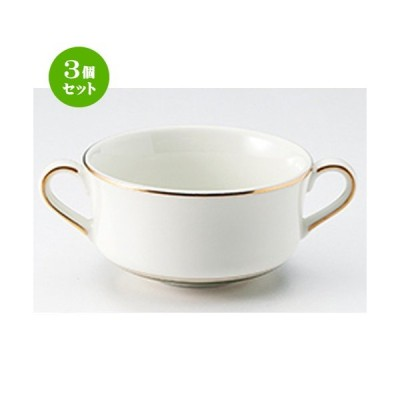 3個セット 洋陶オープン 洋食器 / ドリーミーグリーン ブイヨン碗 寸法:10 x 5.4cm ・260cc