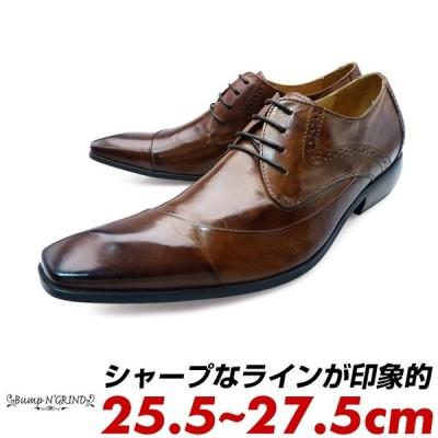 ブローグ ビジネスシューズ メンズ 斜め ストレートチップ 本革 茶色 革靴