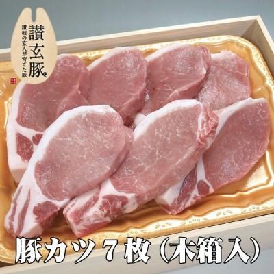 国産豚肉 ロースとんかつ トンカツ テキカツ用130gx7枚 木箱入り/お祝い ギフト 贈り物においしい香川県産の豚肉「讃玄豚」