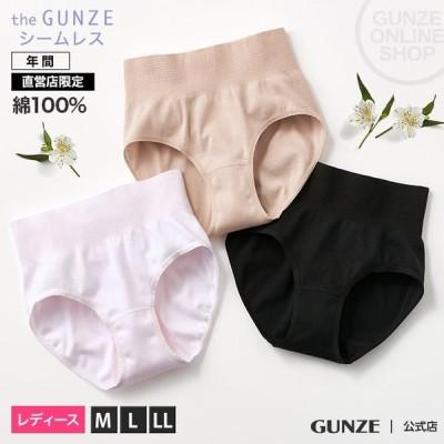 グンゼ レギュラーショーツ レディース 年間 綿100% 下着 パンツ 婦人 アンダーウェア 保湿 低刺激 定番 ザグンゼ CK2470 M-LL
