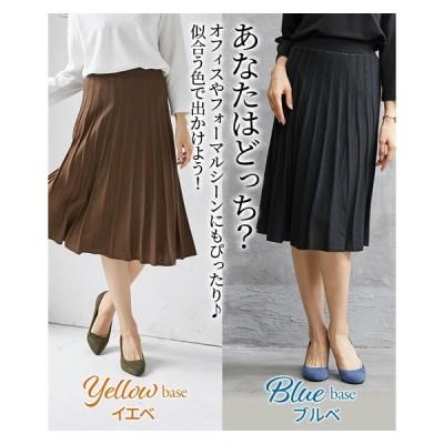スカート ひざ丈 レディース 似合う色を着よう プリーツ 風 ニット セットアップ 対応 オフィス スーツ M/L ニッセン