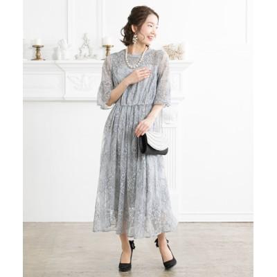 配色総レース5分袖付きワンピースドレス