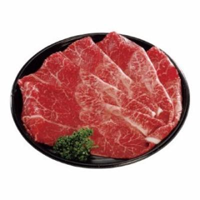 九州産黒毛和牛 すきやき用 L-Y-S033-2