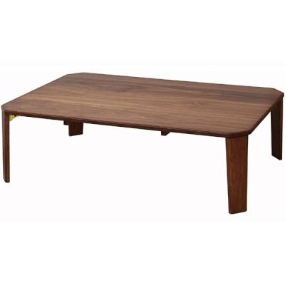 折りたたみテーブル 木製 ウォールナット ちゃぶ台 ローテーブル 座卓 105cm幅