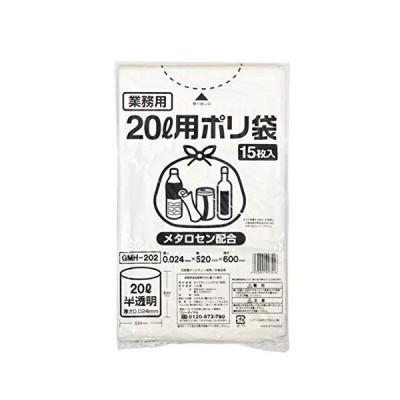 伊藤忠リーテイルリンク ポリゴミ袋(メタロセン配合)半透明20L GMH-202