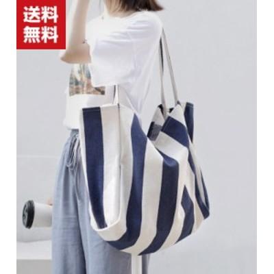 送料無料 エコバッグ  ショッピングバッグ キャンバスバッグ 特大  コンパクト大容量 買い物バッグ 買い物袋 バック ちょっとした プレゼ