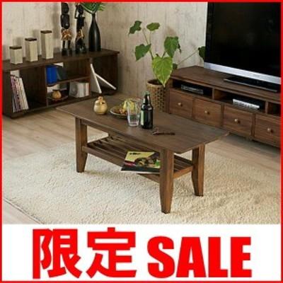 アジアン チーク 無垢材 センターテーブル T255KA ヴィンテージ ローテーブル 机 アジアン 家具 チーク材 アジアンテイスト ナチュラル