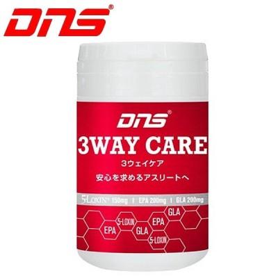DNS スリーウェイ ケア サプリメント 3WAY CARE 1400mg×60粒 ディーエヌエス