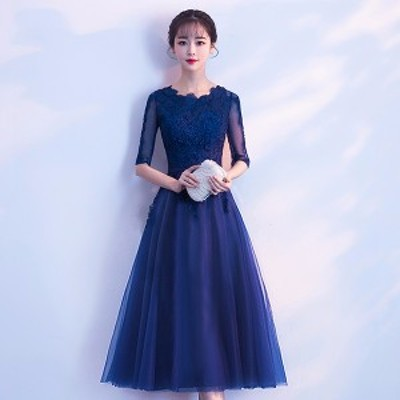 パーティードレス 大人 ピアノ 発表会 五分袖 フォーマル 小さいサイズ 結婚式 ドレス ファスナータイプ ワンピース ネイビー 大きいサイ