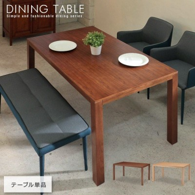 ダイニングテーブル 単品 4人掛け用 幅135cm アンティーク風 北欧風 シンプル