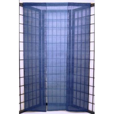 暖簾(のれん) 麻100% 生平三連紺 n-911