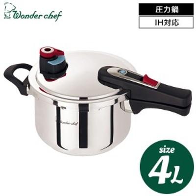 お歳暮 ギフト ワンダーシェフ wonder chef 圧力鍋 エリユム片手圧力鍋 4L / 630292 送料無料 k_name