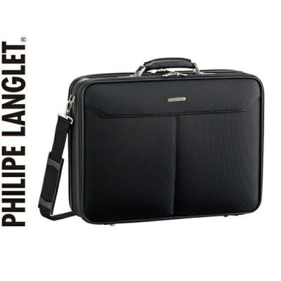アタッシュケース ビジネスバッグ 日本製 豊岡製鞄  A3ファイル 2室 KBN 21121 フィリップラングレー hira39