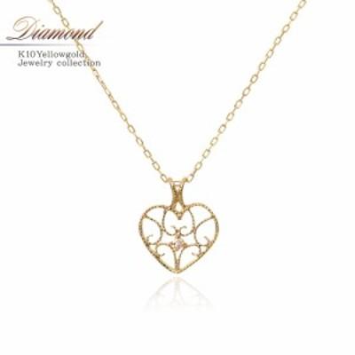 ネックレス レディース ダイヤモンド ハート ジュエリー アクセサリー 10金 可愛い 透かし プレゼント 女性 K10 10K ゴールド 小ぶり 小