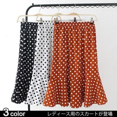 スカート水玉柄ウエストゴムレディースロングスカートドット柄薄手ボトムス夏物女性用レトロAラインスカート着まわし