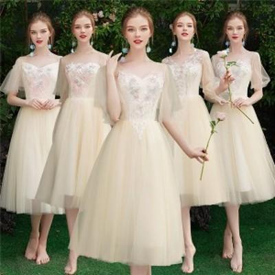 パーティードレス ブライズメイド ドレス アイボリー ベアトップドレス ミモレ丈 フォーマルワンピース Vネック Aライン 結婚式 呼ばれ