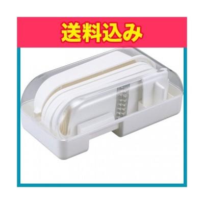 パール金属 多機能野菜 スライサー 大根 おろし器 セット 安全ホルダー付 4プレート※取り寄せ商品(注文確定後6-20日頂きます) 返品不可