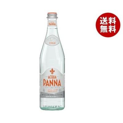 送料無料  アクアパンナ 750ml瓶×12本入